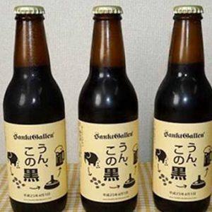 Японцам пришлось по вкусу пиво из фекалий слонов