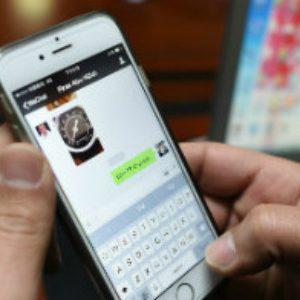 Вред от излучения мобильных телефонов может привести к инвалидности