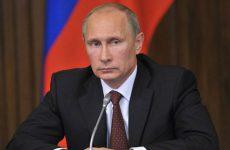 Новогоднее поздравление Владимира Путина 2016 год: смотреть онлайн видео трансляцию выступления президента и его повтор в записи 31.12.2015