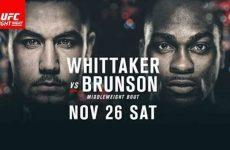 UFC Fight Night 101 церемония взвешивания: смотреть онлайн видео трансляцию сегодня, 25 ноября 2016