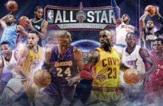 Матч всех звёзд НБА 15.02.2016: смотреть онлайн видео повтор, запись трансляции