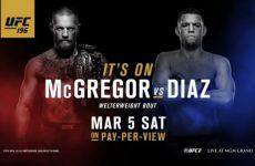 Бой Конор МакГрегор — Нэйт Диаз 5.03.2016: смотреть онлайн видео повтор, запись UFC 196