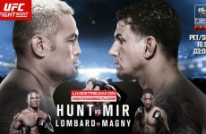 UFC Fight Night 85 открывает двери для фанатов