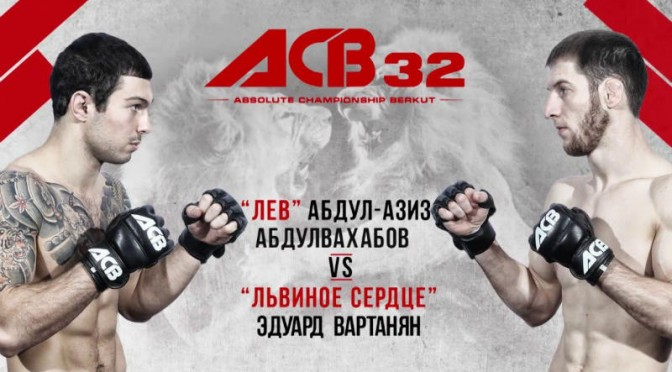 acb_32