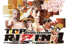 RIZIN 1 файткард: полный список боёв шоу 16 апреля 2016