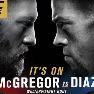 UFC 196 5 марта 2016: время начала и все результаты бойцовского шоу в Лас-Вегасе