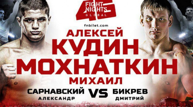 Fight Nights Global 46