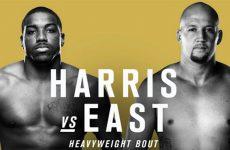Новичок Коди Ист встретится с Уолтом Харрисом на UFC 197