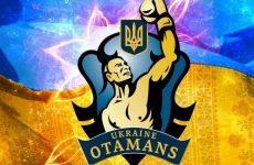 Украина — Турция бокс 2 апреля 2016: смотреть онлайн видео трансляцию Всемирной серии бокса сегодня