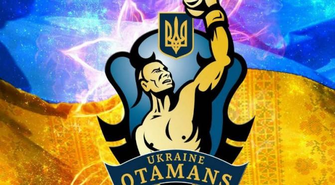 ukrainskie_atamany