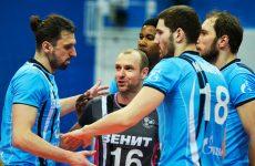 Зенит Казань — Трентино волейбол 17.04.2016: смотреть онлайн видео трансляцию Лиги Чемпионов сегодня