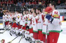 Беларусь — Франция хоккей 17.05.2016: смотреть онлайн видео трансляцию сегодня