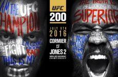 UFC 200 участники: все бойцы юбилейного шоу от 9.07.2016
