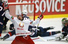 Беларусь — США хоккей 7 мая 2016: смотреть онлайн видео трансляцию чемпионата мира сегодня