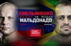 Смотрите видео-превью к турниру Fight Nights Global 50 «Емельяненко — Мальдонадо»