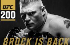 Неделя UFC 200: кто будет судить главные бои?