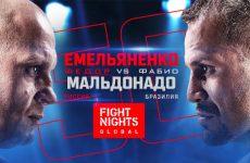Fight Nights Global 50 участники: все бойцы шоу от 17.06.2016