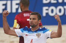 Россия — Португалия пляжный футбол 25 июня 2016: смотреть онлайн видео трансляцию сегодня