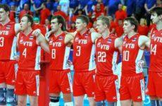 Россия — Австралия волейбол мужчины 2.07.2016: смотреть онлайн видео трансляцию Мировой Лиги сегодня