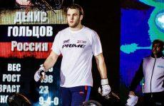 Бой Денис Гольцов vs. Пол Буэнтелло — 15 июля 2016 на АСВ 41