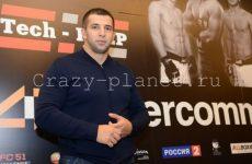 Дмитрий Смоляков — Луис Энрике 23.07.2016: прогноз на бой UFC on Fox 20