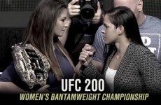 UFC 200 церемония взвешивания: смотреть онлайн видео трансляцию сегодня, 8 июля 2016
