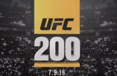 UFC 200: время начала и результаты боёв шоу от 9.07.2016