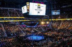 UFC 200 посетили 18202 зрителя