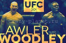 Бой Робби Лоулер — Тайрон Вудли: смотреть онлайн видео трансляцию UFC 201 сегодня, 30 июля 2016