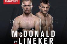 UFC Fight Night 91 файткард: полный список боёв и бойцов шоу от 13.07.2016