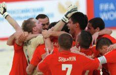 Россия — Германия пляжный футбол 5 сентября 2016: смотреть онлайн видео трансляцию сегодня
