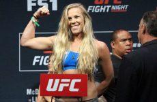 Лиз Кармуш — Кэтлин Чукагян 11.12.2016: прогноз на бой UFC 205
