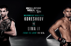 Реванш Корешков vs. Лима: прямой эфир бесплатно — смотреть онлайн шоу Беллатор 163 в Тель-Авиве (Израиль) от 11 ноября 2016
