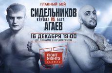 Бой Кирилл Сидельников – Бага Агаев: смотреть онлайн видео трансляцию FIGHT NIGHTS GLOBAL 57 сегодня, 16 декабря 2016