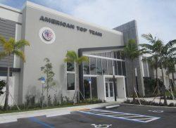Офис академии American Top Team