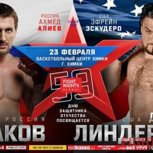 Повтор боя Минакова и Линдермана от 23.02.2017: смотреть онлайн на Ютуб запись