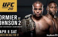UFC 210: результаты, кард, участники, информация, видео