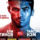Fight Nights Global 64: Багаутинов vs. Нэм результаты