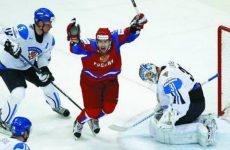 Прямая трансляция Россия — Финляндия Еврохоккейтур: смотреть онлайн сегодня, 29 апреля 2017