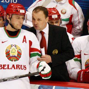 Прямая трансляция хоккея Белоруссия — Канада: смотреть онлайн чемпионат мира сегодня, 8 мая 2017