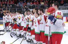 Прямая трансляция Беларусь — Финляндия хоккей: смотреть онлайн чемпионат мира сегодня, 5.05.2017