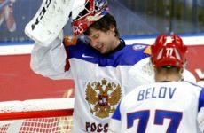 Прямая трансляция Россия — Канада: смотреть онлайн полуфинал чемпиона мира по хоккею сегодня, 20 мая 2017