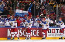 Прямая трансляция Россия — Латвия хоккей: смотреть онлайн чемпионат мира сегодня, 15 мая 2017
