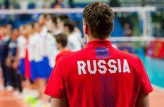 Прямая трансляция Россия — Косово волейбол: смотреть онлайн отбор к чемпионату мира 2018 сегодня, 27.05.2017