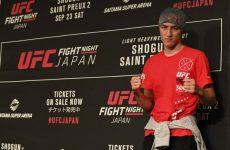 Наоки Инуе снялся с UFC Fight Night 117 из-за травмы