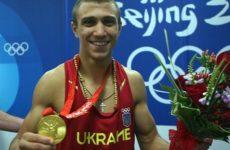 Василий Ломаченко поблагодарил отца и вспомнил про свою первую олимпийскую медаль