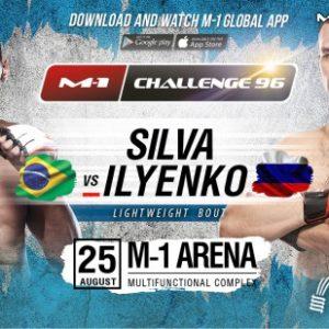 Видео боя Мичел Сильва - Алексей Ильенко M-1 Challenge 96
