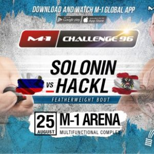 Видео боя Рене Хакль - Никита Солонин M-1 Challenge 96