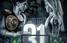 Прямая трансляция турнира Invicta FC 31