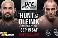 UFC Fight Night Moscow: файткард, участники, информация, видео